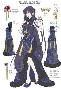 Mistress Nine - Chinese dress Sailor Moons, Sailor Moon Drops, Sailor Moon Villains, Sailor Saturn, Sailor Moon Art, Sailor Moon Kristall, Chibi, Cosplay Anime, Moon Pictures