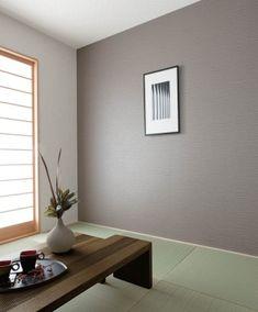 Japanese Modern, Natural Interior, Wabi Sabi, Floating Nightstand, Kids Room, Interior Design, Table, House, Inspiration