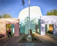 Entrance, Rainbow branch library, Las Vegas, Nevada (photo by Robert Dawson) Rainbow Library, Community Space, Library Of Congress, Color Photography, Entrance, Las Vegas, Public Libraries, United States, Architecture