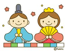 Hinamatsuri/ Girls Day in Japan
