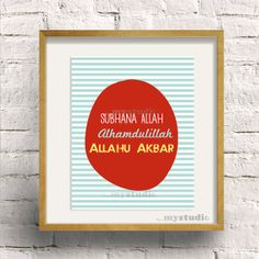 "SubhanAllah, Alhamdulillah, Allahu Akbar. Islamic Wall Art Print. Choose between a stripe or box background. 8x10"" In my studio by Iva Izman. Islamic Muslim Wall Art Print Frame. Red and green blue"