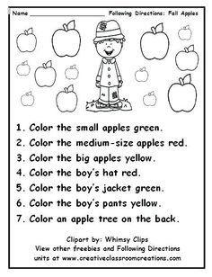 Umbrella worksheet with simple directions provides ...