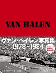 Japanese edition of Van Halen!