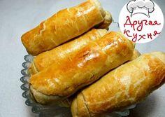 Пирожки печеные по-молдавски