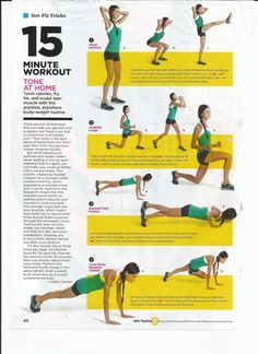 Getting tone at home in this 15 minute workout.