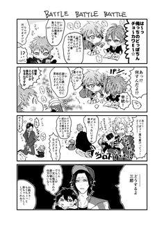 mc:92ru@冬コミ一日目モ37b (@mc92ru) さんの漫画 | 14作目 | ツイコミ(仮) Rap Battle, Cute Art, Otaku, Eye Candy, Kawaii, Manga, Anime, Draw, Character Design