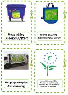 Earth Day, Climate Change, Recycling, Environment, Teacher, School, Children, Projects, Blog
