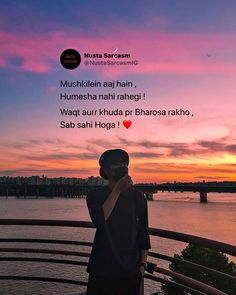 Ispirational Quotes, Best Lyrics Quotes, Hindi Quotes On Life, Message Quotes, Diary Quotes, Mood Quotes, True Quotes, Qoutes, Better Life Quotes