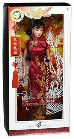 Barbie Collector # J0928 Festivals of the World Chinese New Year