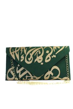So cute// Arabic Calligraphy Clutches - Beirut. $32.99, via Etsy.