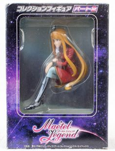 Queen Emeralds Collection Figure Aruze JAPAN ANIME MANGA 999 MAETEL LEGEND