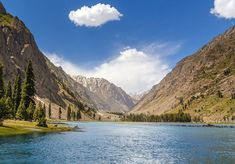 Mahodand Lake Swat Kalam Pakistan