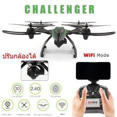 ขายดีนาทีนี้<SP>Drone ติดกล้องความละเอียดสูง พร้อมระบบถ่ายทอดสดแบบ Realtime(NEW มีระบบ ล็อกความสูงได้)+มีปุ่มปรับกล้องได้++Drone ติดกล้องความละเอียดสูง พร้อมระบบถ่ายทอดสดแบบ Realtime(NEW มีระบบ ล็อกความสูงได้)+มีปุ่มปรับกล้องได้ ระบบถ่ายทอดสดแบบ Realtime ดูภาพขณะบินได้ มีปุ่มปรับกล้องได้ มีระบบ ล็อกความสูงได้ มีระบบบินขึ้ ...++