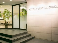 Shizuoka Hotel Abant Shizuoka Japan, Asia Hotel Abant Shizuoka is perfectly located for both business and leisure guests in Shizuoka. Both business travelers and tourists can enjoy the hotel's facilities and services. All the necessary facilities, including free Wi-Fi in all rooms, fax machine, laundromat, postal service, 24-hour front desk, are at hand. Television LCD/plasma screen, carpeting, clothes rack, complimentary tea, humidifier can be found in selected guestrooms. En...