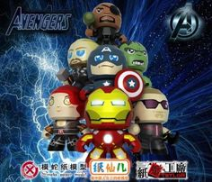 The Avengers Paper Toys - by China Paper Model Alliance -         Very nice paper toy versions of the Avengers, like as real vinyl paper toys. These cool paper toys are from China Paper Model Alliance site. Thanks to 曾基歪 for all those cool paper models.