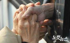 이산가족 상봉소 - Google 검색