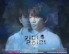 Kill Me Heal Me | Ji Sung