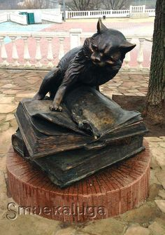 """Sculpture Scientist cat Scientist Cat """"settled"""" under the oak tree at the site near the monument to the 600th anniversary of Kaluga. Weight """"vandal-proof"""" a sculpture depicting a fairy tale hero of Pushkin, 900 kilograms. The monument was presented to the city 642nd birthday Kaluga finance management. Author - sculptor of the town of Obninsk Sergey Lopukh"""