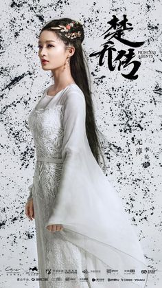DramaPanda: Princess agents drops attention-grabbing posters of its main four leads Asian Style, Chinese Style, Chinese Fashion, Princess Agents, Martial, Medieval Costume, Princess Outfits, China Girl, Chinese Actress