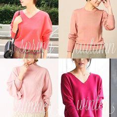 Personal Beauty Salon《MeUP❤︎》さんはInstagramを利用しています:「【エレガントタイプの方に似合うテイスト&ブランド】 ・ ・ 顔タイプエレガントの方にオススメのブランドは、『NARACAMICIE(ナラ カミーチェ)』です!大人×曲線直線多めの商品が多数あります🙌 ・ ・…」 Soft Autumn Color Palette, Soft Summer Palette, Deep Winter Colors, Colourful Outfits, Colorful Fashion, Seasonal Color Analysis, Daily Fashion, Fashion Tips, Capsule Wardrobe