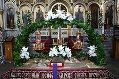 Holy Week - Wikipedia, the free encyclopedia