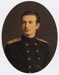 Grand Duke Nicholas Constantinovich of Russia (14 February 1850 – 26 January 1918) was the first-born son of Grand Duke Konstantin Nikolayevich of Russia and Grand Duchess Alexandra Iosifovna of Russia and a grandson of Nicholas I of Russia.