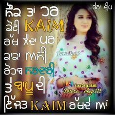 145 Best kaint kudi images in 2017 | Punjabi quotes