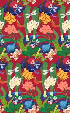 It's Nice That : Illustration: Karin Rönmark creates fantasy worlds fit for wallpaper