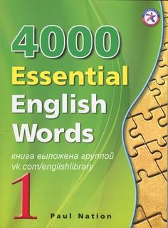 """Cover of """"1 4000 essential english words 1 full"""""""