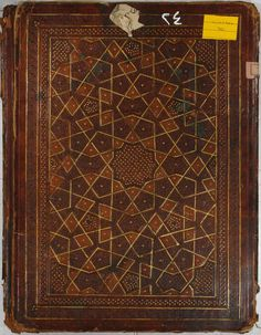 Egypt - The National Library of Egypt's Collection of Mamluk Qur'an Manuscripts | United Nations Educational, Scientific and Cultural Organization