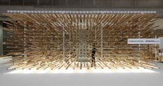 日本空間デザイン協会 DSA(旧:DDA) 空間デザイン賞 2012 | コンテスト 公募 コンクール の情報 [登竜門]