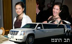 When planning your daughter's Bat Mitzvah in Los Angeles, don't forget to include TRANSPORTATION to your Bat Mitzvah checklist.  Remember to include sedan, SUV, and limo transportation to/from the temple and the Bat Mitzvah party venue for your family and guests (arriving out of town) and the children.  Call Five Diamonds Limo in Los Angeles at 800-455-4662 to assist in planning all your Bat Mitzvah transportation details.