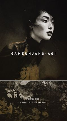 Gameunjang-agi (가믄장 아기) is the Korean goddess of fate and luck.