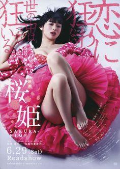 Japanese Movie Posters: Princess Sakura: Forbidden Pleasures