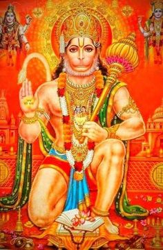Hindu Deities, Hinduism, Siya Ke Ram, Lord Hanuman Wallpapers, Indian Language, Hindu Art, Sacred Art, Princess Zelda, Wonder Woman