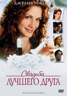 Watch My Best Friend's Wedding (1997) Full Movie Online Free