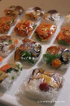 ラップ弁当と撮影 & 作り置きおかずのもと「ミックス野菜炒め」のアレンジ弁当 |かめ代オフィシャルブログ「かめ代のおうちdeごはん」Powered by Ameba Freezer Meals, Easy Meals, Finger Food Catering, Japanese Food Sushi, Lunch Box Recipes, Food Goals, Healthy Meal Prep, Aesthetic Food, Meal Planner