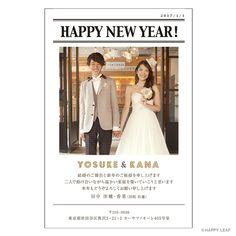 結婚報告はがき NEWSPAPER 1 Baby Album, New Year Card, Happy New Year, Illustration Art, Marriage, Cards, Wedding, Design, Valentines Day Weddings
