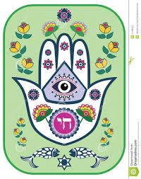 Illustration about Jewish hamsa hand amulet - or Miriam hand,vector illustration. Illustration of hebrew, hamesh, bible - 17750524 Free Illustrations, Magical, Hamsa, Illustration, Vector Illustration, Stock Illustration, Hamsa Art, Jewish Art, Judaica Art