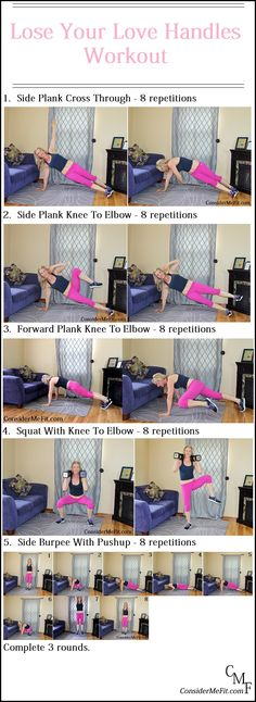 Lose Your Love Handles Workout - Consider Me Fit