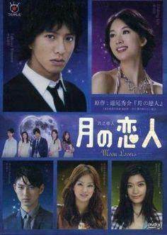 kodoku no gurume season 1 sub indo