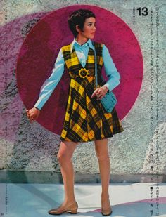 1969 Japanese fashion magazine – Young Woman.