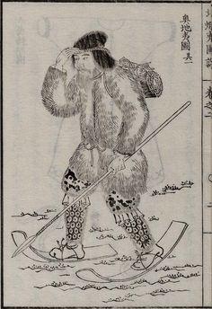 "Ainu man from ""Kita Ezo zusetsu"" v. 1855 by Mamiya Rinzo Ancient History, Art History, Ainu People, Ancient Japanese Art, Asian Doll, Japanese Culture, First Nations, Tribal Art, Figure Painting"