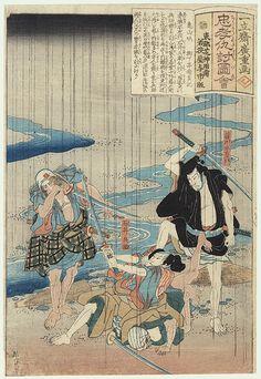 Ishii Hyosuke Battling Fujikawa Mizuemon near Kameyama Castle in the Rain  by Hiroshige (1797 - 1858)