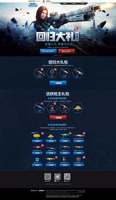 Web Design, Game Design, Event Design, Logo Design, Event Banner, Web Banner, Game Movie, Gaming Banner, Fps Games
