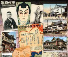 Tokyo Kabukiza Theatre 絵葉書東京歌舞伎座明治昭和時代