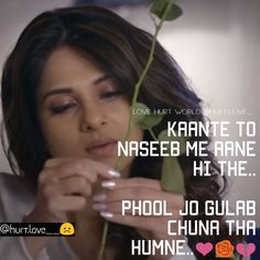 @hurt.love__ on Instagram #jenniferwinget #jen #beyhadh #maya #beyhadhquotes Maya Quotes, Crazy Quotes, Hurt Quotes, Heart Melting Quotes, Cute Quotes For Girls, Block Quotes, Motivational Lines, Cute Attitude Quotes, Qoutes About Love