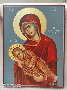 Blessed Mother Mary, Byzantine Icons, Orthodox Icons, Christian Art, Madonna, Saints, Spirituality, Children, Religious Art