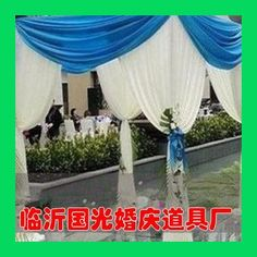 3M*3M*3M Hotsale customized color square canopy/chuppah/arbor drape with swag for wedding decoration,Including Drape and Stand