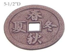Kanji Cast Iron Teapot Trivet Red TB33-R >>> This is an Amazon Associate's Pin. You can get additional details at this Amazon Affiliate link.